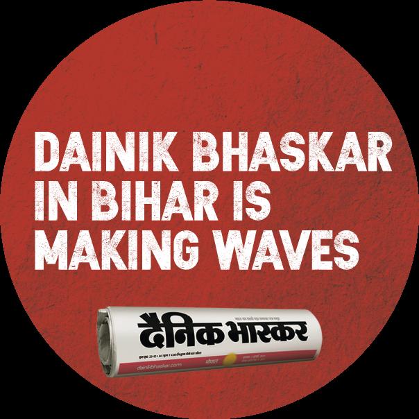 Bihar Campaign Dainik Bhaskar