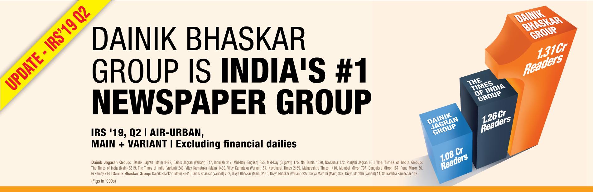 Dainik Bhaskar Group